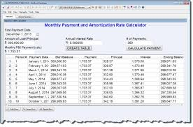 loan amortizing power of hotdocs creating a loan amortization table basha blog