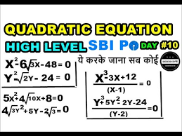 for sbi po other bank po exam