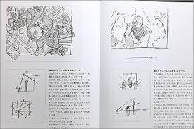 イラストや絵で線の描き方空間のつくり方動きの表現なぜこう描くと