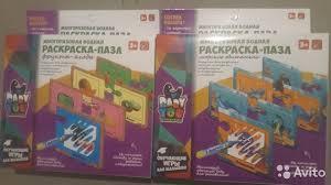 <b>Раскраска</b>-<b>пазл водная Bondibon</b> новая купить в Московской ...