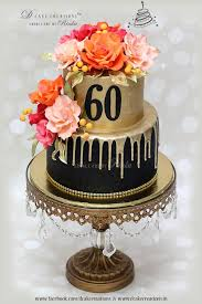 Gold Dripping Cake Cake For Ladies In 2019 Birthday Cake For Mom