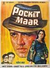 Prem Chopra Pocket Maar Movie