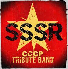 SSSR - CCCP Fedeli alla Linea Tribute - Home