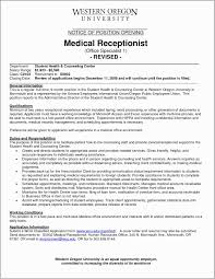 Medical Receptionist Resume Examples Reception Resume Inspirational
