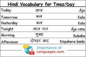 Hindi Words For Times Days Hindi Language Learning