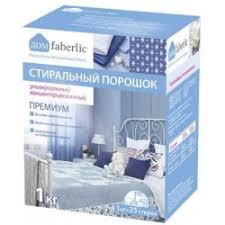 """Отзывы о <b>Стиральный порошок</b> Faberlic """"Дом"""" универсальный ..."""