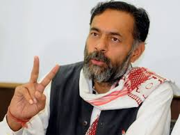 Image result for Yogendra Yadav on five years of AAP