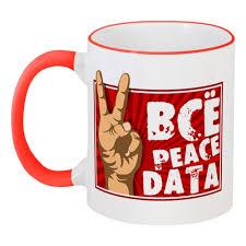 <b>Кружка</b> с цветной ручкой и ободком Всё Peace DATA #1123434 в ...