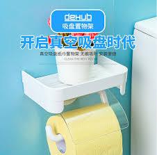 Bathroom Paper Unique DeHub Bathroom Paper Towel Holder Toilet Tissue Box Paper Towel Tube
