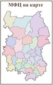 БУ МФЦ г Омск Главная Баннер платных услуг Карта Омской области