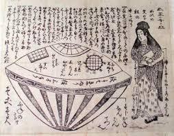 「日本のUFO」の画像検索結果