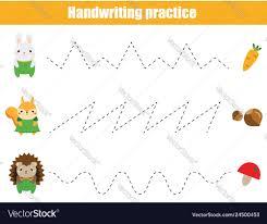 Handwritting Practice Preschool Handwriting Practice Sheet Educational