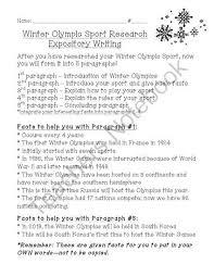 write awa essay gmat bapm resume help me write literature resume bless me ultima essay yahoo