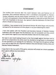 apology letter for disrespectful behavior docoments ojazlink apology letter for disrespectful behavior business template