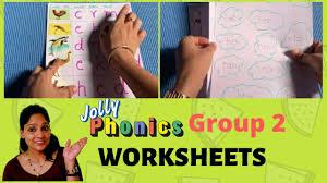 Worksheet will open in a new window. Diy Phonics Worksheets À¤¬à¤š À¤š À¤• À¤« À¤¨ À¤• À¤¸ À¤ªà¤¢ À¤¨ À¤• À¤² À¤ À¤µà¤° À¤•à¤¶ À¤Ÿ À¤¸ Jolly Phonics Group 2 Ckehrmd Youtube
