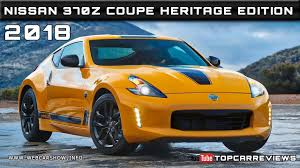 2018 nissan 370z release date. perfect release 2018 nissan 370z coupe heritage edition review rendered price specs release  date on nissan 370z release date