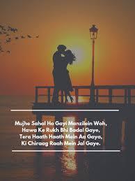 411 Love Shayari Image Hd Cute True Love Quotes Hindi For Status Dp