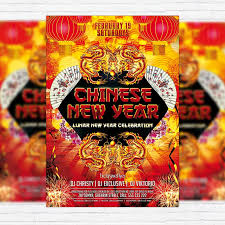 New Year Flyers Template Chinese New Year Party Premium Psd Flyer Template