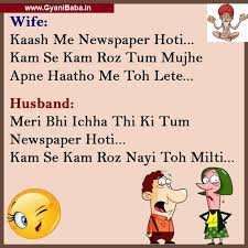 Husband Wife Quotes Adorable Husband Wife Funny Quotes In Hindi Valentine's Day Wishes For