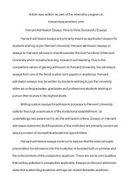 college admission essay template admission essays examples