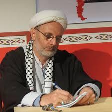 """Sheij Abdul Karim Paz: """"Cuarenta años de la Revolución Islámica de Irán"""""""