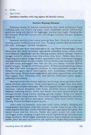 Download bank contoh soal bahasa indonesia kelas 7 tujuh kurikulum 2013 semester 1 dan. Kunci Jawaban Buku Paket Bahasa Jawa Kelas 7 Kurikulum 2013 Semester 2 Halaman 122 Revisi Sekolah