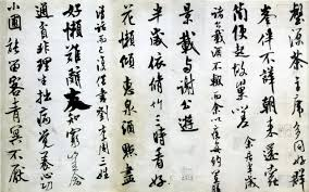 chinese calligraphy by vindurriel on deviantart