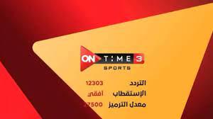 ضبط تردد قناة أون تايم سبورت 3 On Time Sport الجديد علي النايل سات -  السعودية نيوز