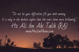 Muslim Quotes Impressive 48 Amazing And Inspirational Islamic Quotes Muslim Memo