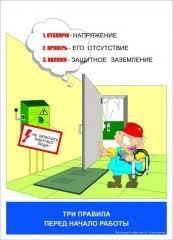 отчет о практике для электрика Поделиться146Вс 12 Сен 2010 02 34
