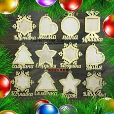 Christmas Photo Frames Templates Free Christmas Frame Template Collection Of New Years Photo Frames