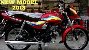 honda cd 70 2018 model. beautiful honda honda cd 70 dream 2018 new model hd pics on pk bikes to honda cd model