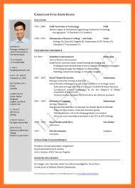 Resume Sample For Job Application Pdf Standard Naval Letter Format Pdf New Job Application Resume 57