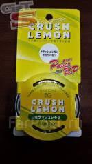 <b>Ароматизатор в салон</b> Napolex Crush Lemon (упаковка 60шт ...