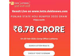 Punjab State Holi Bumper Lottery 29.02.2020 Live Result 3 Crore | Lottery,  Lottery results, State lottery