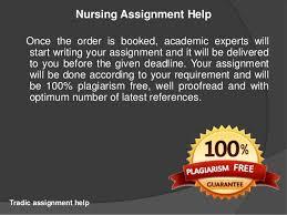 choose essay question marketing management