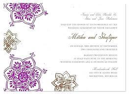 Wedding Banquet Invitation Beach Wedding Reception Invitation