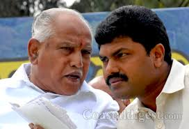 Image result for b y raghavendra