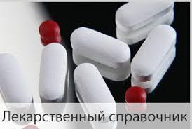 Новости medik dp ua Информационный портал о медицине и  1
