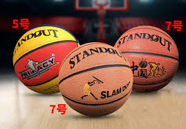 mens basketball size basketball size 5 6 7 standard basketball balls anti skid wear