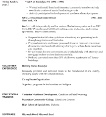 targeted resume sample writing help service i want someone to do my assignment targeted