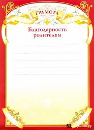 Купить междунородный диплом визажиста к образованию в Польше вообще подход особенный фундаментальный именно в Польше в 1773 году была создана комиссия польско литовского содружества
