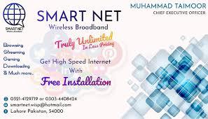 SMART NET - Wireless Broadband - Internet Company - Lahore, Pakistan - 11  Photos | Facebook