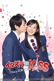 Watch Anime Naughty Kiss