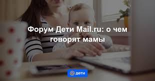 <b>Велосипед</b> - Спорт - Форум Дети Mail.ru