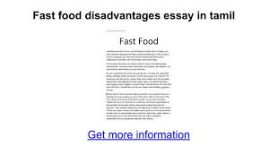fast essay fast food disadvantages essay in tamil google docs how  fast food disadvantages essay in tamil google docs
