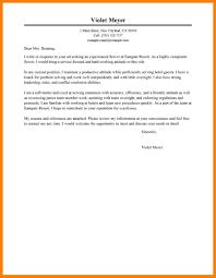 8 Cover Letter Server Letter Setup