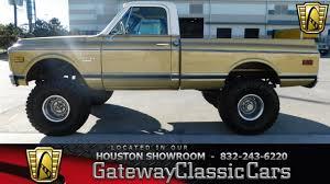 1970 Chevrolet K10 #553 Gateway Classic Cars Houston Showroom ...