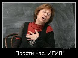 Какие перспективы у украинцев? Images?q=tbn:ANd9GcR-twFcmPqzo7XW0u2uWzj950bgsHKl7a9UGLqQE2vXKdbAGtkwWw