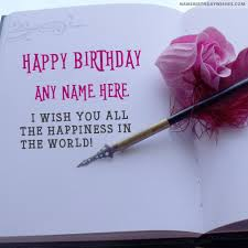 Beautiful Birthday Quotes Best Of Beautiful Birthday Quotes Wishes With Name
